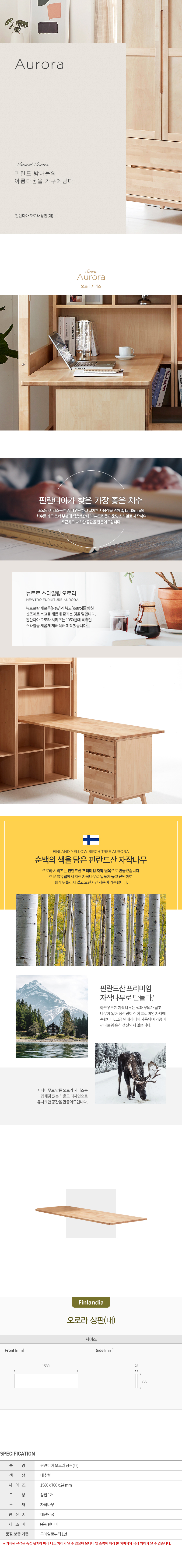 tabletop_L.jpg