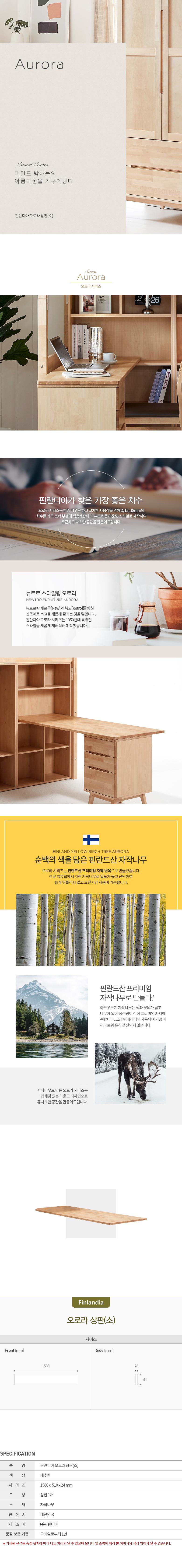 tabletop_S.jpg