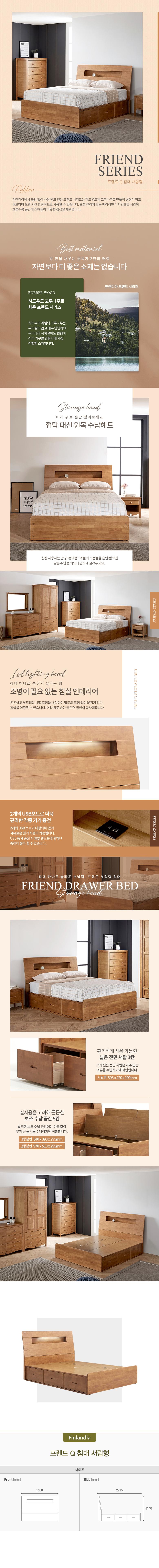 2020Qbed_drawer.jpg