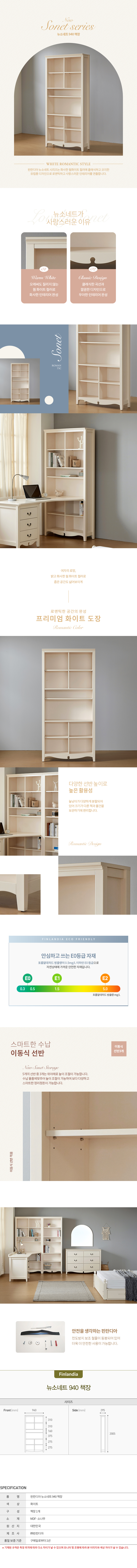 newsonet_bookshelf940.jpg