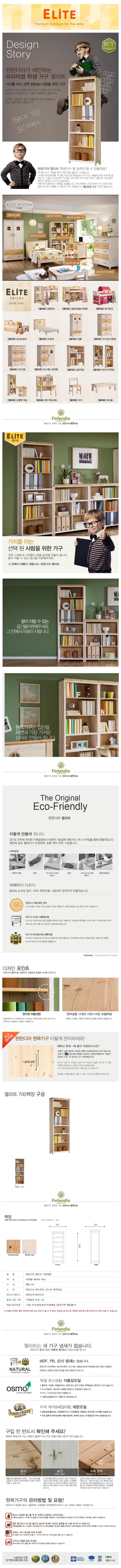 bookshelf700.jpg