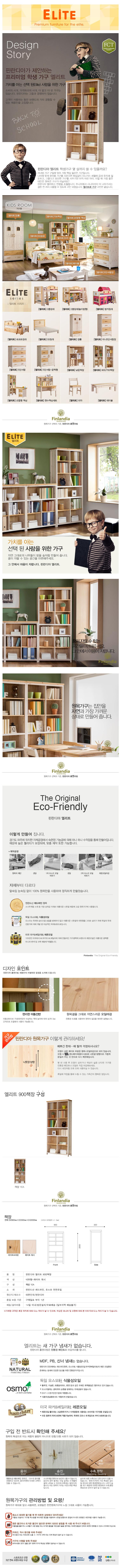 bookshelf900.jpg