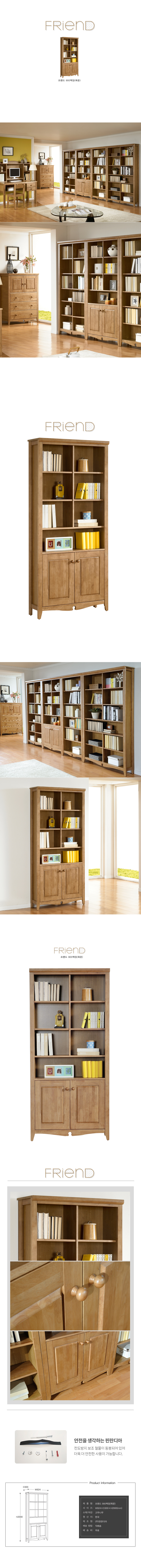 900bookcase_door.jpg