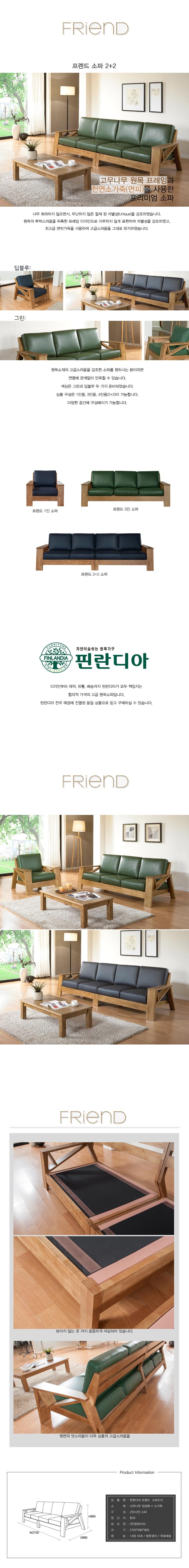 sofa4.jpg