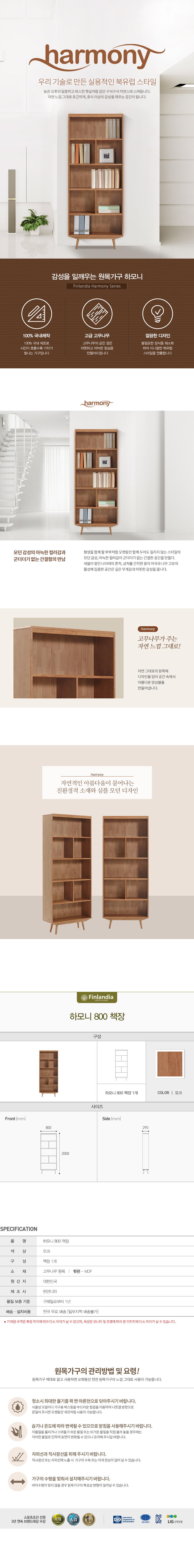 800bookcase.jpg