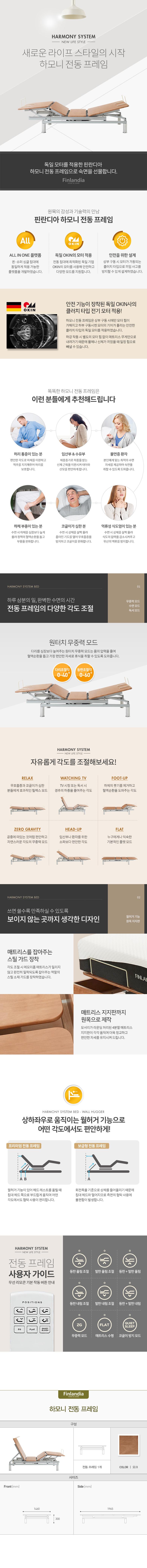 harmony_motionframe_Q.jpg